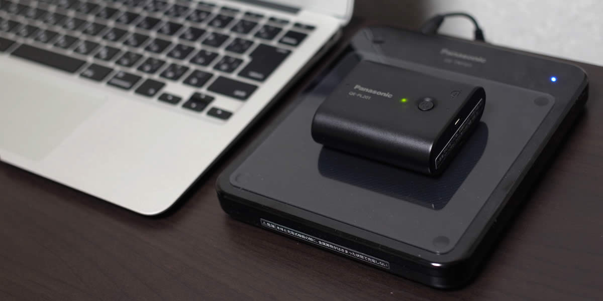 無線で充電、無接点充電パッド「ChargePad」を使ってみた