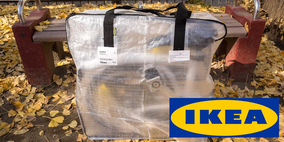 IKEAの299円の収納バッグ「DIMPA」がBromptonの輪行袋にピッタリ
