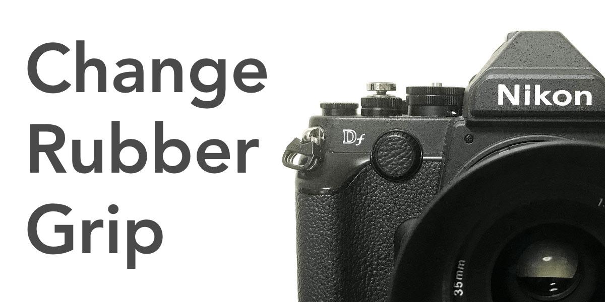 Nikon DFのラバーグリップが剥がれてきたのでの修理(交換)した話