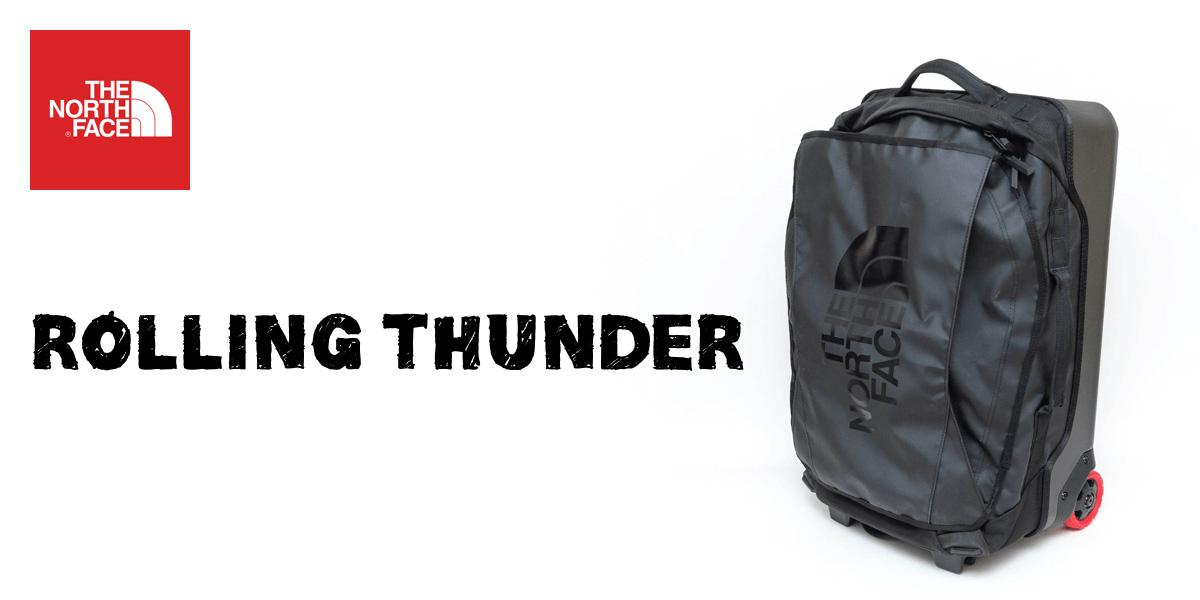 ザ・ノース・フェイスのキャリーバッグ(ローリングサンダー)を買ってみた